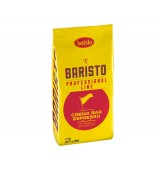 Кафе на зърна Baristo Crema bar