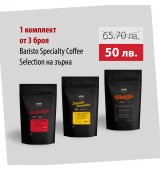 Baristo Specialty Coffee Selection 250 гр (Modezia, Yirgacheffe, Juncalito)