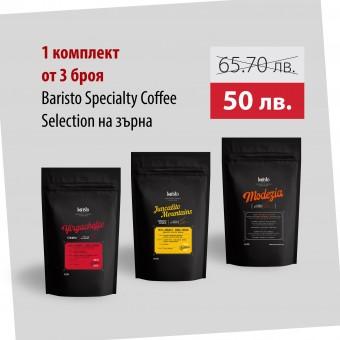 Baristo Specialty Coffee Selection 250 гр (Modezia, Yirgacheffe, Juncalito)